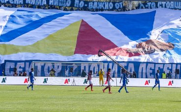 Феновете на Левски подариха близо 300 хил. лева на клуба