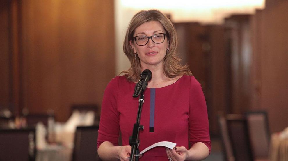 """Екатерина Захариева открива изложбата """"Дипломация и изкуство"""