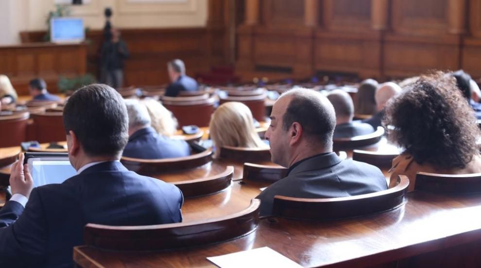 Парламентът ще гласува промени в Закона за държавната собственост