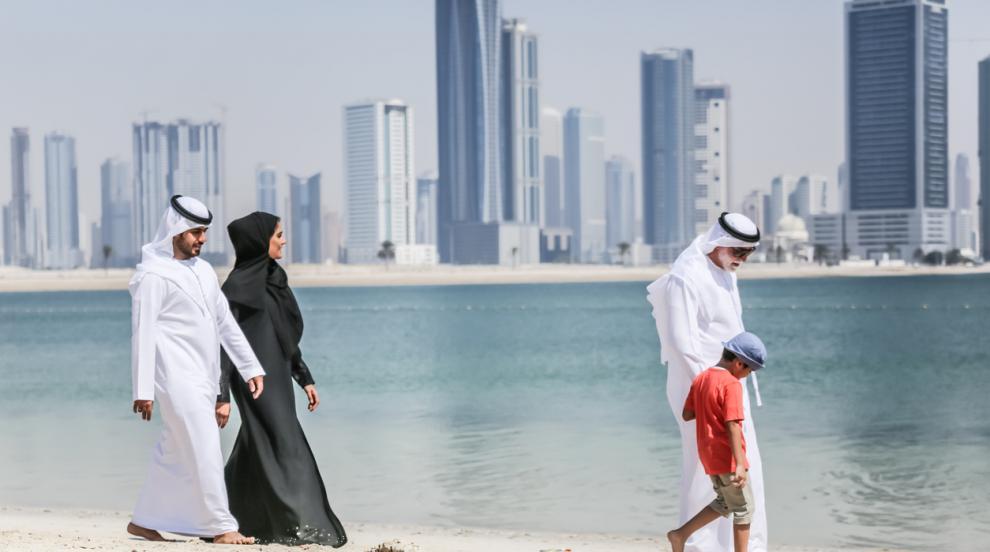 Саудитска Арабия обяви феминизма, атеизма и хомосексуалността за...
