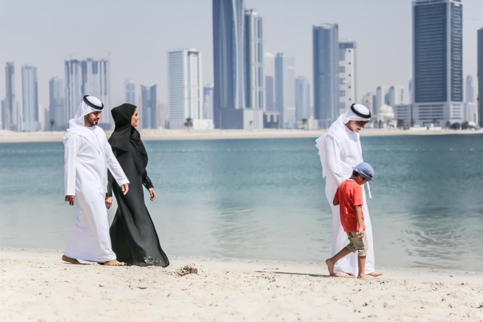 Саудитска Арабия обяви феминизма, атеизма и хомосексуалността за ...