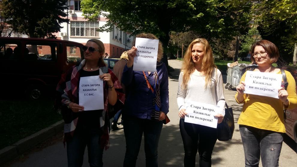 протест на медсестри