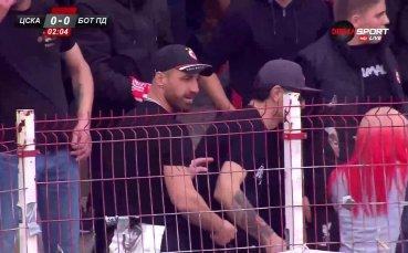Капитанът на ЦСКА сред феновете в Сектор Г