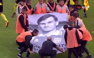 Играчи и фенове на ЦСКА почетоха паметта на Краси Безински