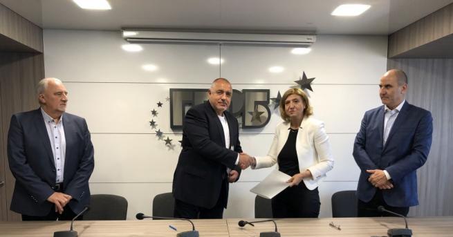 Споразумение за политическо партньорство подписали днес ГЕРБ и ПП Български