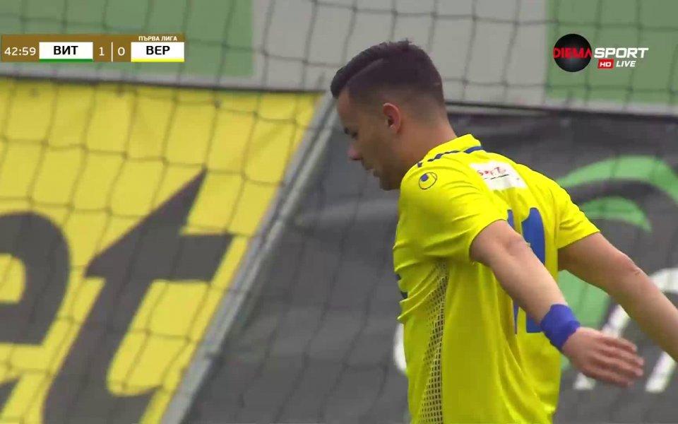 Витоша - Верея 2:0 /репортаж/ 31 кръг, Първа лига