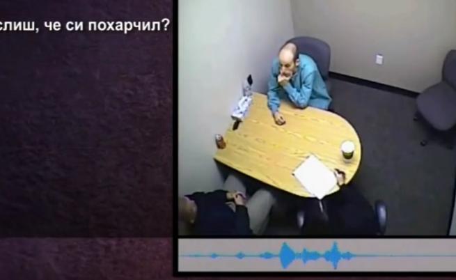 Мъжът, убил семейството си заради българка, твърди, че не може без нея