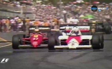 Чарът на уличните надпревари във Формула 1
