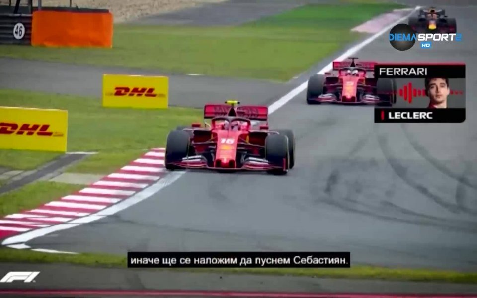Първите три състезания през 2019-а във Формула 1 определено не