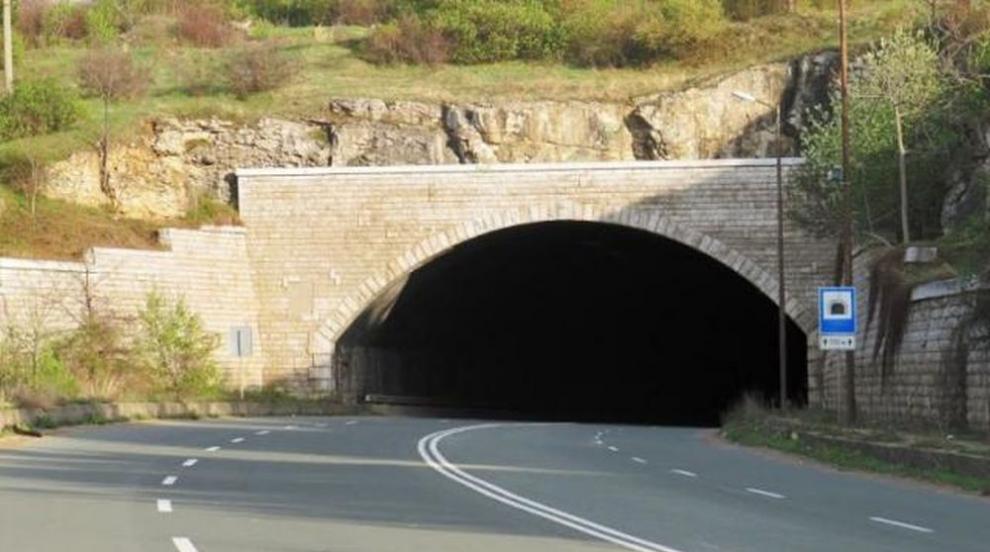 Промяна в движението на магистрала
