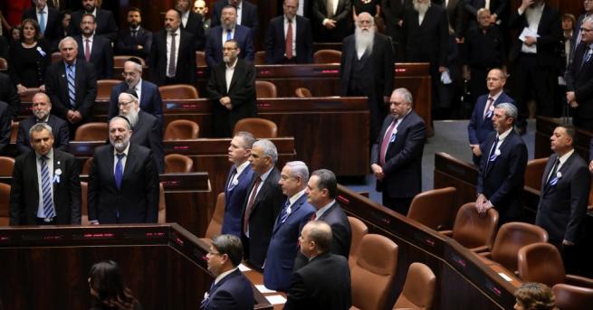Церемонията по полагане на клетва в 21-ия Кнесет (парламент) на