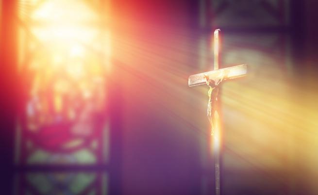 Християнството, което не познаваме