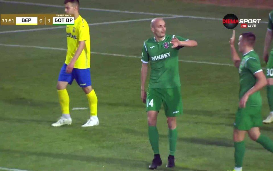 Снимка: Мирослав Будинов с втори гол във вратата на Верея
