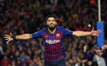 Луис Суарес с емоционално сбогуване с Барселона