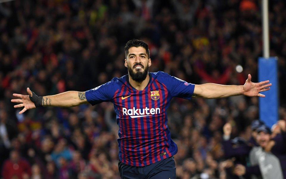 Луис Суарес се раздели с Барселона по емоционален начин. Каталунските