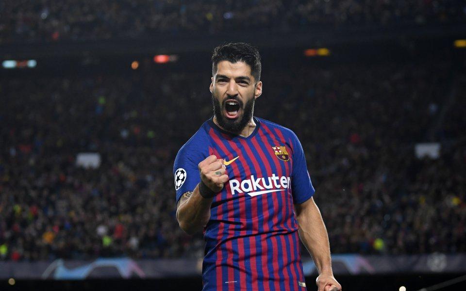Нападателят на Барселона Луис Суарес е с една година по