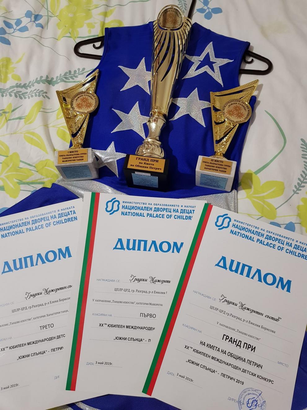 Разградските мажоретки отново на върха: спечелиха Гранд При на международния конкурс Южни слънца