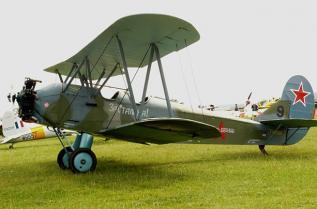 Самолетите Поликарпов По-2
