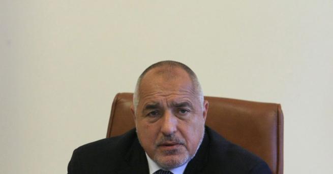 Премиерът Бойко Борисов не е съгласен Перник да влиза във