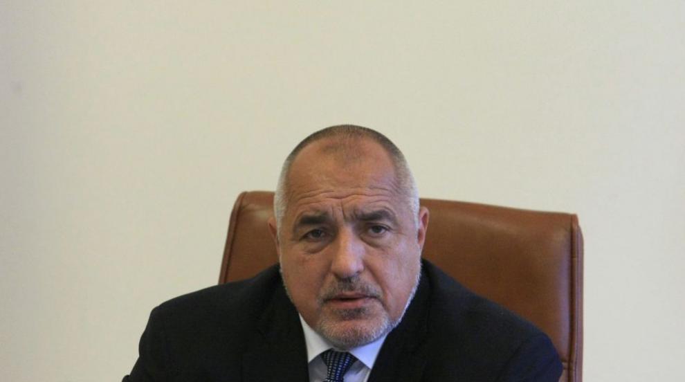 Перник на воден режим, Борисов разпореди да се търси резервен язовир