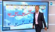 Прогноза за времето (08.05.2019 - обедна емисия)
