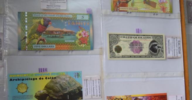 390 банкноти от 213 държави и територии е подредил в