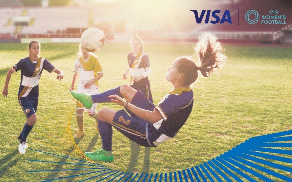 Спечели футболни награди с Visa, ела на спортно събитие в Ring Mall на 11 май!