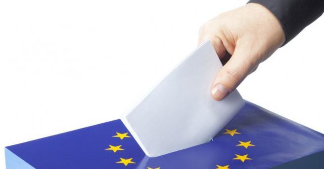 Снимка: Изтича срокът за подаване на заявления за гласуване в подвижни избирателни кутии
