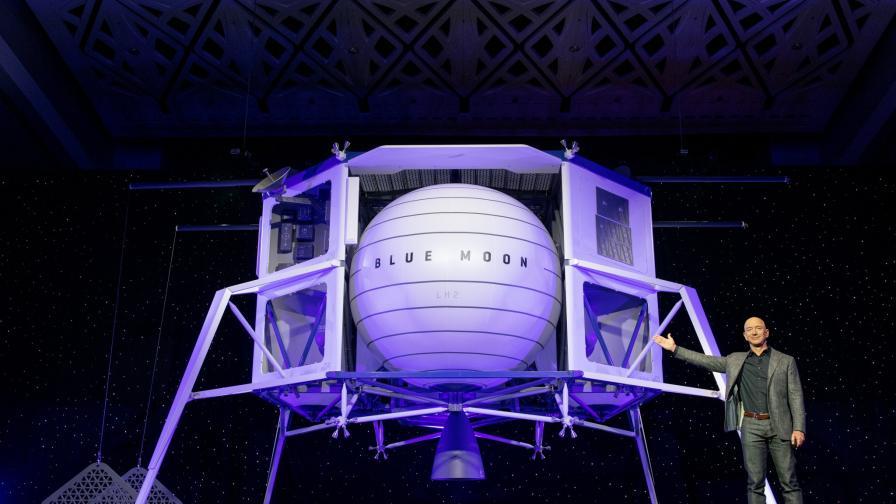 Лунният модул Blue Moon