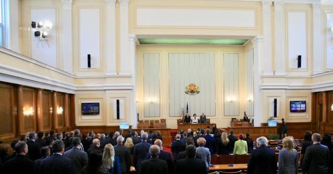 България Парламентът откри Медицински факултет в Университета