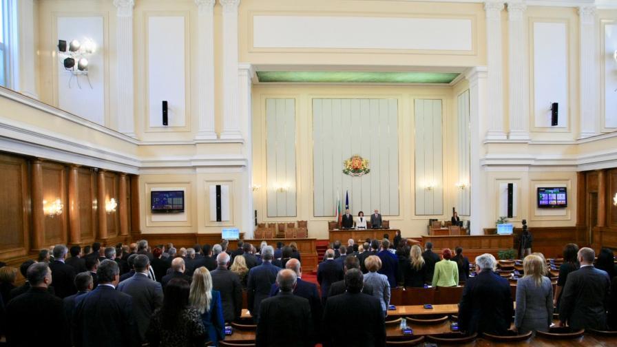 """Парламентът откри Медицински факултет в Университета """"Проф. д-р Асен Златаров"""" в Бургас"""
