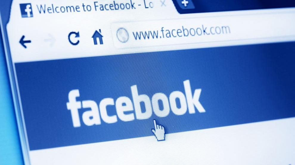 Facebook е записвал разговори на потребителите си (ВИДЕО)