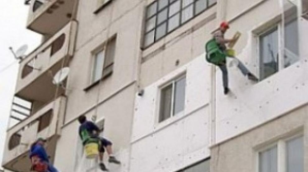 703 978 жилищни сгради у нас се нуждаят от саниране