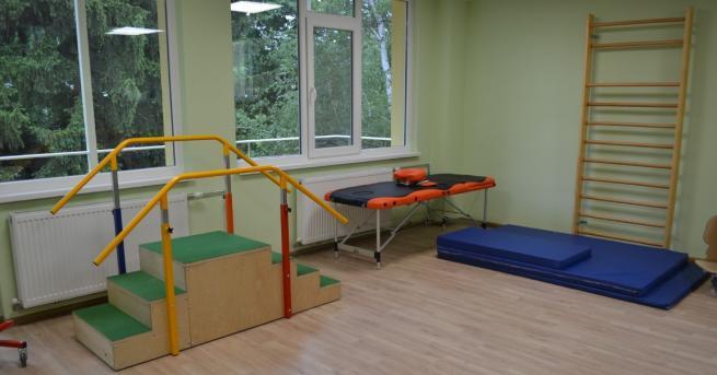 Два центъра за деца с увреждания с потребност от постоянни