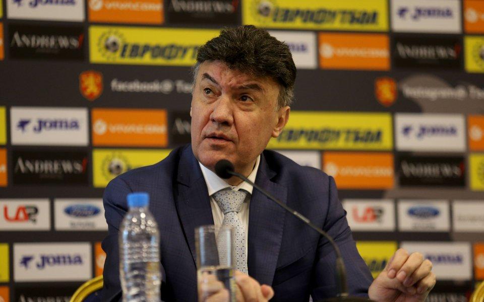Президентът на Българския футболен съюз Борислав Михайлов сподели след проведения