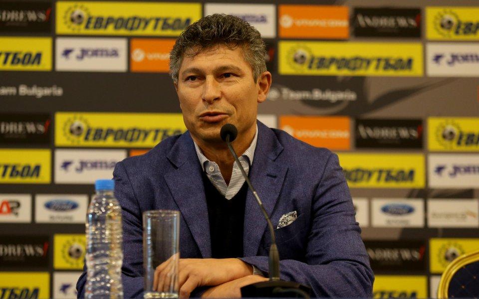 Новият селекционер на България Красимир Балъков сподели при официалното си