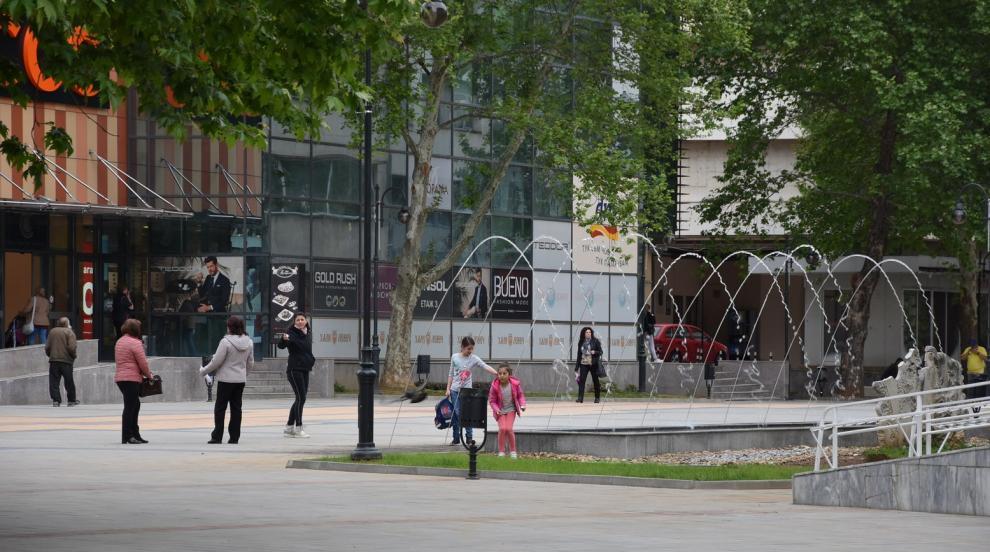 Пет фототипни издания обогатиха фонда на музея в Ловеч