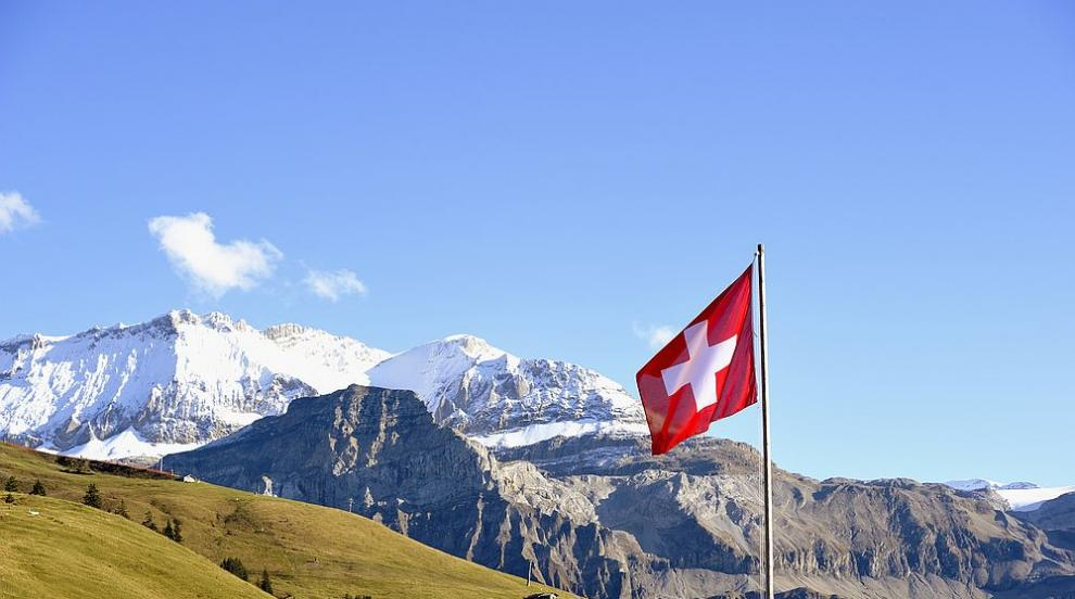 Швейцария гласува на референдум