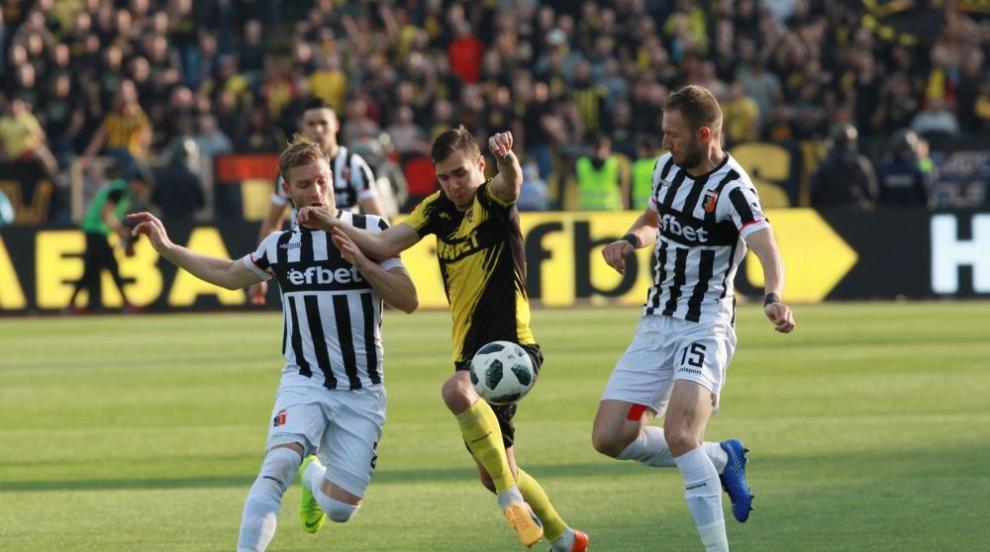Локомотив Пловдив е новият носител на Купата на България