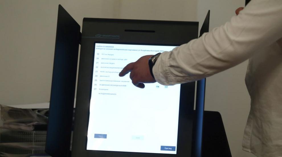Общо 3300 машини за гласуването на евроизборите на 26 май са доставени
