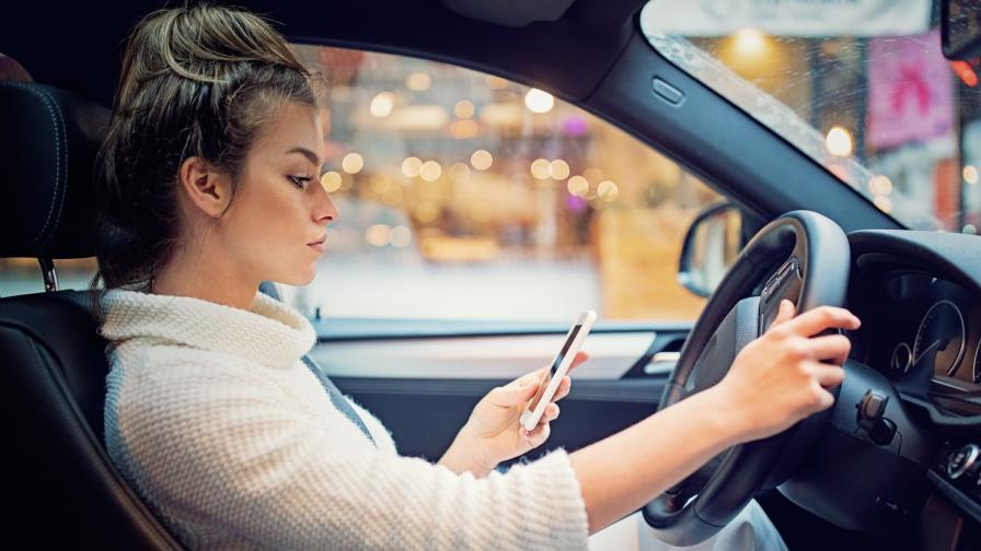 Проверете рисков шофьор ли сте