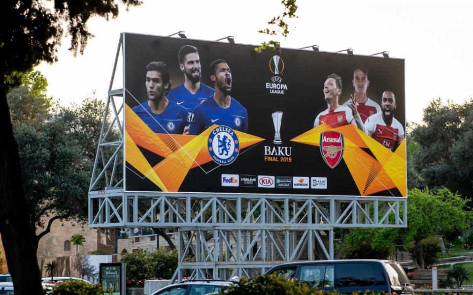 Преди финала в Лига Европа: УЕФА сложи на плакат, играч, който вече не е в Арсенал