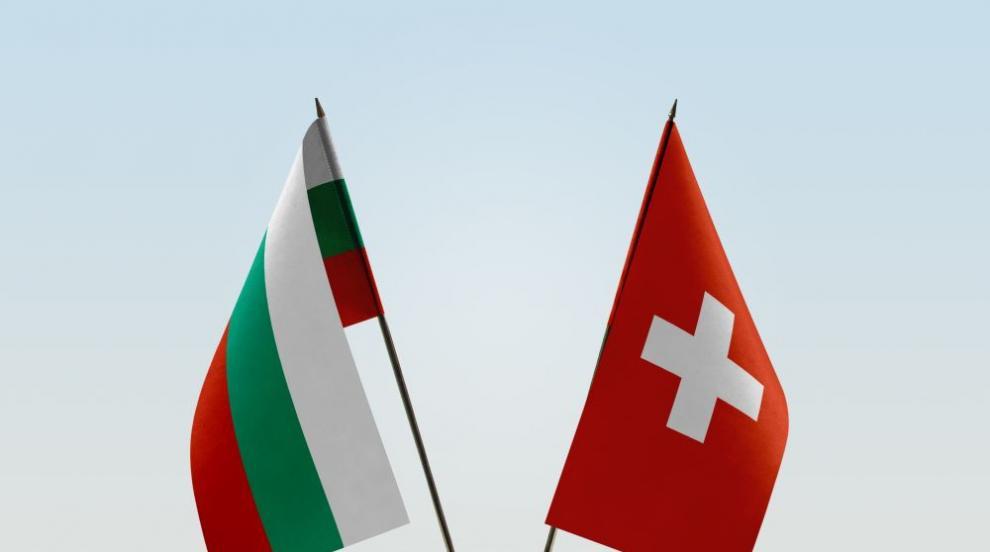 Швейцария вдигна всички ограничения за пристигащите...