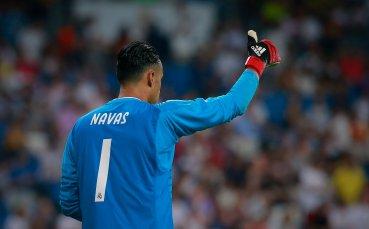Кейлор Навас вече не иска в Реал