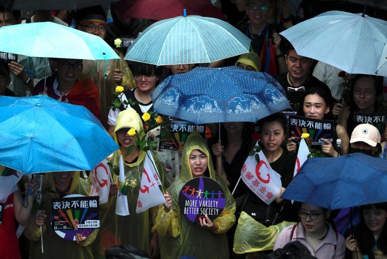 тайван гей бракове