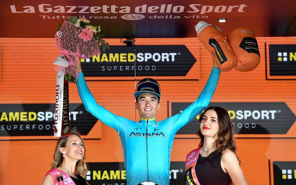 Билбао с победа в седмия етап на Джирото
