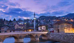 <p>Сараевските Ромео и Жулиета и жестокостта на войната</p>
