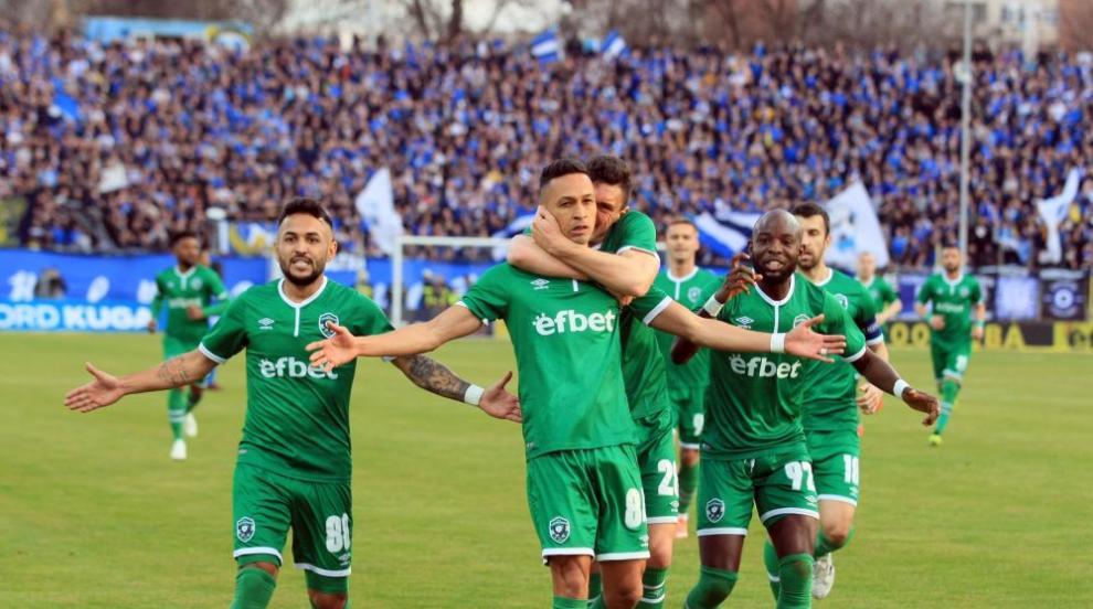 Строги мерки за сигурност за първия плейофен мач на Лудогорец в Лига Европа