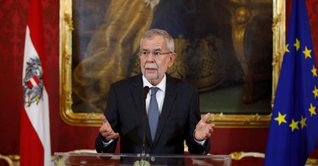 Австрийският президент Александър Ван дер Белен предложи предсрочните парламентарни избори