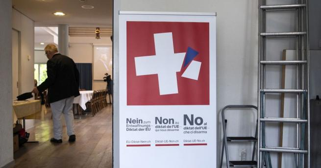 Гражданите на Швейцария одобриха в два референдума реформа в системата